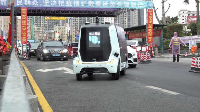 无人驾驶物流车助力一线防疫工作