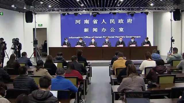 河南警方评郭某鹏事件:一人之行为,造成一城的不安