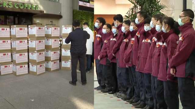 浙江首批援助意大利12名医疗专家出征,携带9吨医疗物资