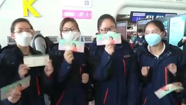 谢谢!敬礼!平安!江苏援湖北医疗队首批白衣战士踏上返程