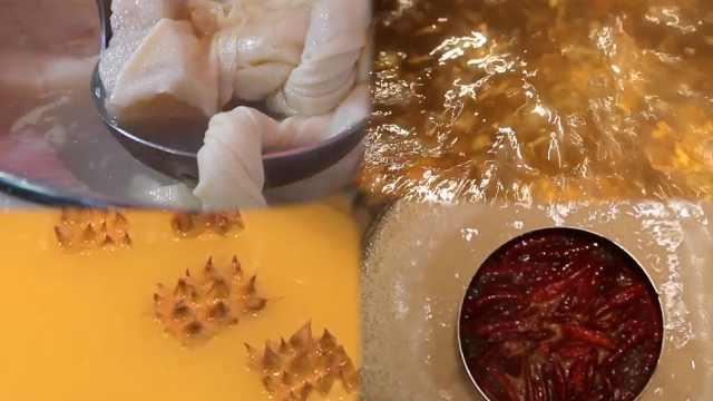 """火锅界的""""泥石流"""":这些火锅你肯定没吃过"""