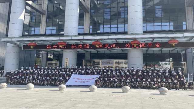 奋战52天,浙江援鄂医疗队首批151人凯旋,医生留信致谢酒店