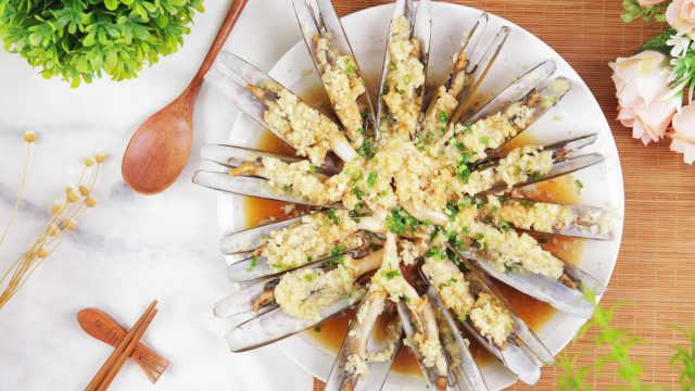 在家就能做的海鲜美食,鲜香入味的蒜蓉蒸竹蛏