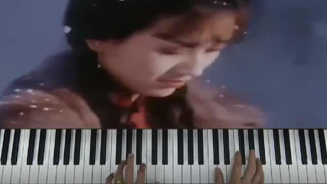 钢琴教学:一代经典《上海滩》