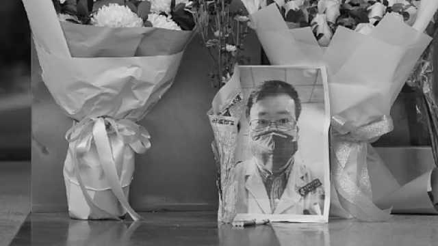 抗疫日记:武汉撤销李文亮训诫书并道歉,首位国家元首确诊