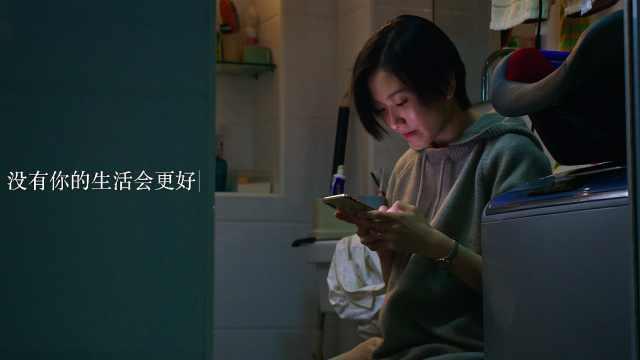 中国式婚姻真相曝光,献给努力去好好生活的人们