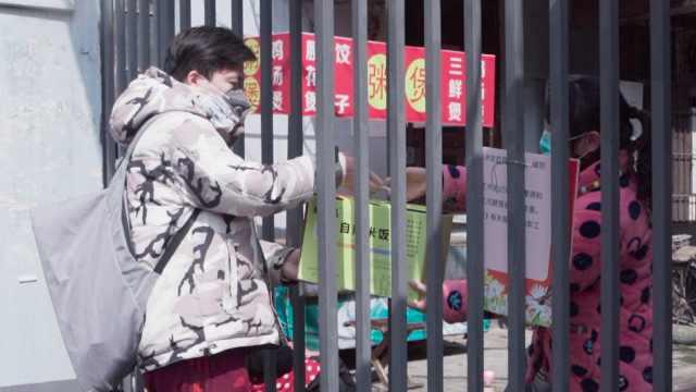 《在武汉》第五集精彩片段
