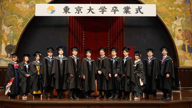 东京大学毕业典礼,武汉留学生作为代表致辞:医疗需国际协作