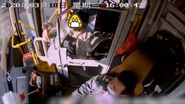 刑拘!25岁女子乘公交不戴口罩,司机劝阻遭打骂