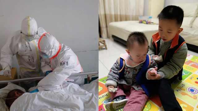 7岁男孩和援鄂妈妈的约定:你照顾武汉,我照顾弟弟