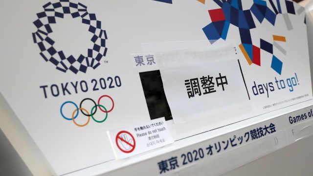 东京奥组委研究延期方案,或需数千亿日元追加费用