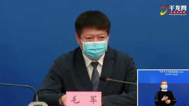 北京:已有7098名滞留在湖北人员乘坐12趟高铁返京