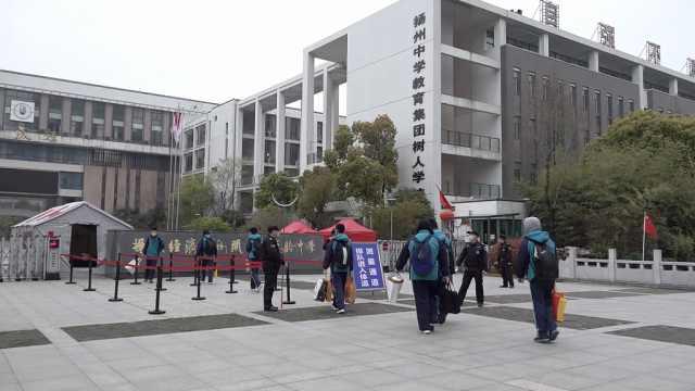 江苏初三高三年级开学,学生排队测温进校:开心又激动