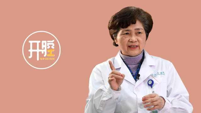 连线李兰娟院士:武汉大局已定,但我还不能离开