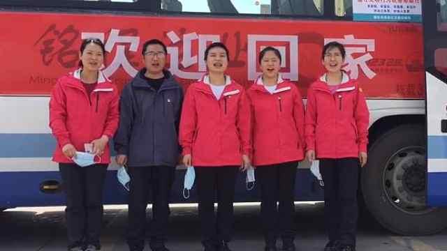 广汉5名援鄂医护人员摘下口罩!