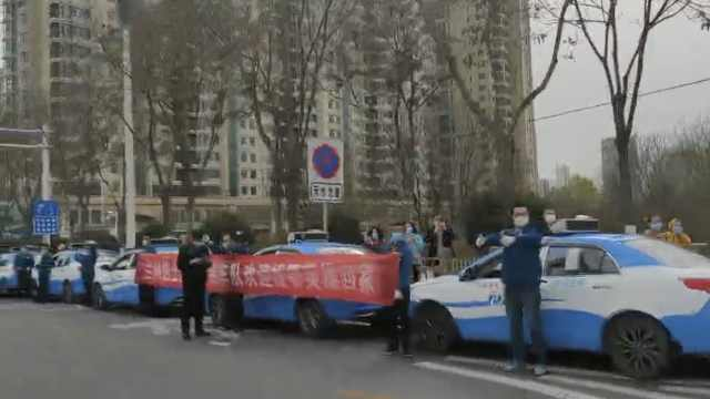甘肃最后一批医疗队138人返回,出租车一路齐鸣笛致敬