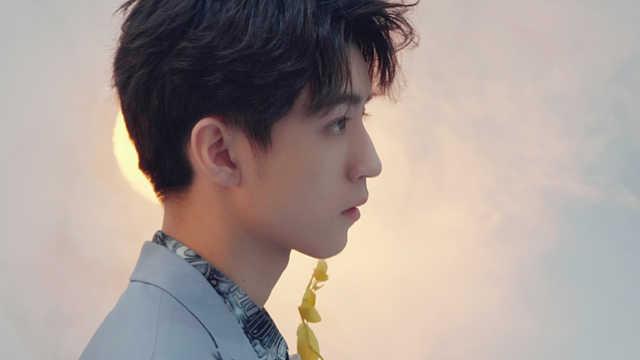 王俊凯:穿过云端,自在如风