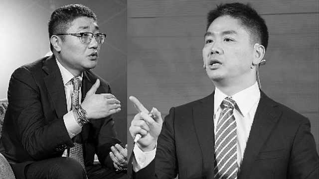 刘强东卸任京东法定代表人,京东零售集团CEO徐雷接任