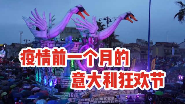 意大利维亚雷吉奥狂欢节,每年有80万人聚集参加