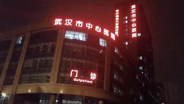 口述武汉|武汉中心医院医生:得知自己被感染,我哭了一整天