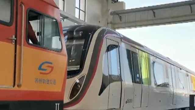 今天,5号线首列车从南京抵达苏州