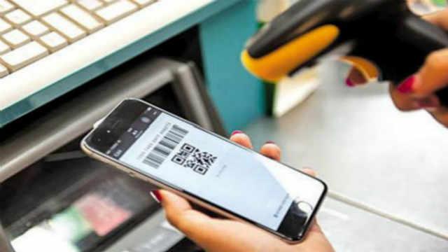 网银or手机,你选择用哪个支付?