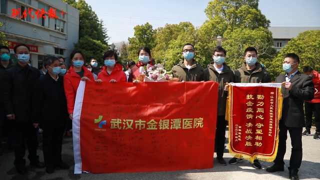 """""""铁人院长""""张定宇盛赞江苏医疗队:你们是真正的天使!"""