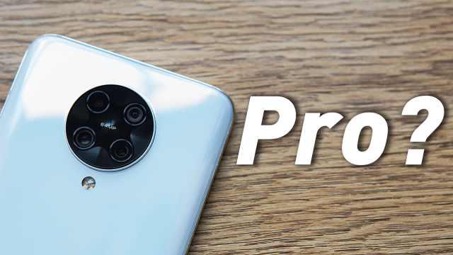 真的这么 Pro 吗?红米 K30 Pro 详细体验!