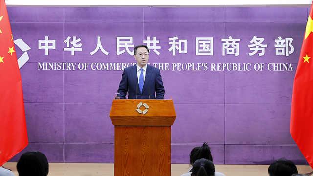 商务部回应美日欲从中国撤企:供应链格局不是随意能改的