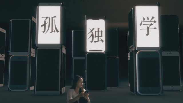 陈学冬《孤独学》歌词版MV