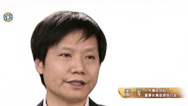 激荡中国丨众大佬谈传统行业为何要转型升级