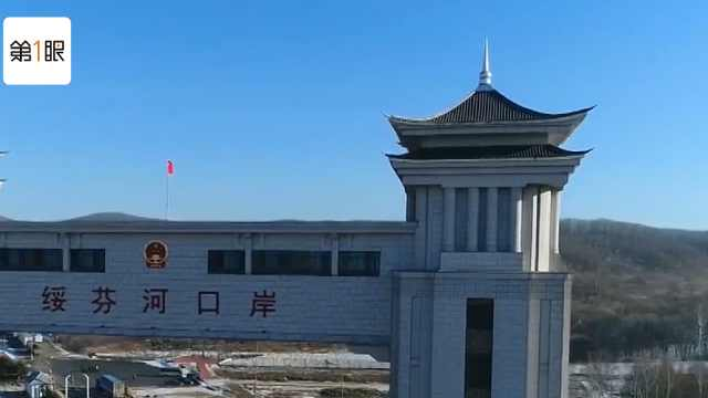 严守祖国边境!输入病例猛增,黑龙江小城绥芬河如何抗疫?