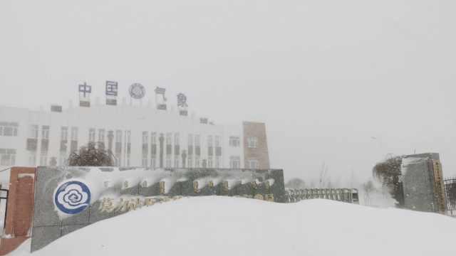 呼伦贝尔四月飘雪深40公分,气象局门口被雪封堵需人工铲除
