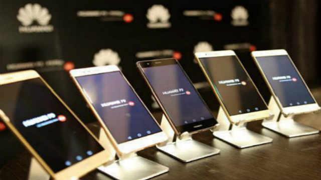 手机产量降33.8%!AI数看1-2月通信设备制造业增加值
