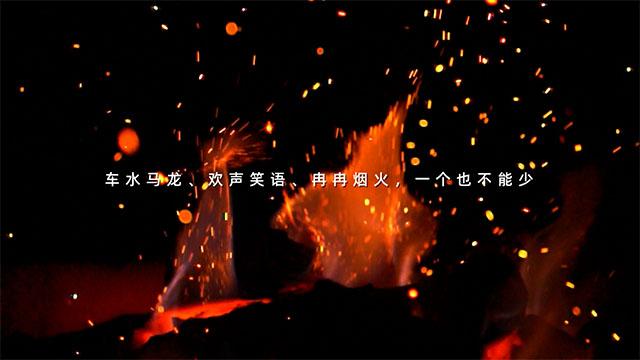 重启后的武汉生活,烟火气逐渐回归
