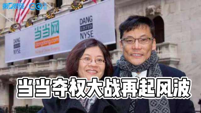 李国庆抢公章,俞渝方称已报警,当年秀恩爱视频如今令人唏嘘