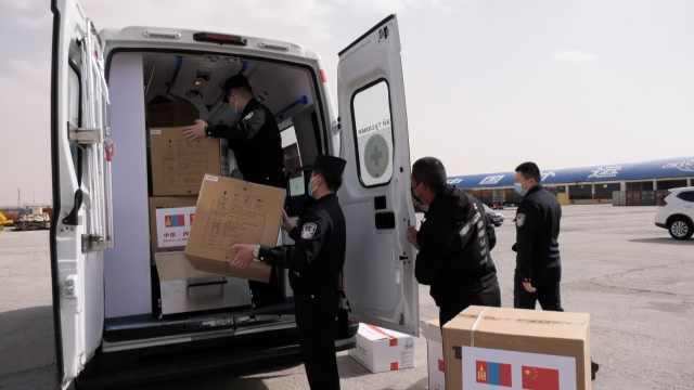 驰援蒙古国,内蒙古再捐抗疫医疗物资,零等待出关