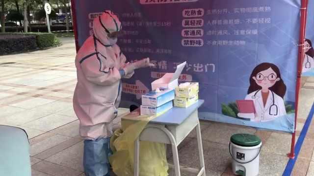 广州一学生返校前排查核酸阳性:从湖北持绿码返穗