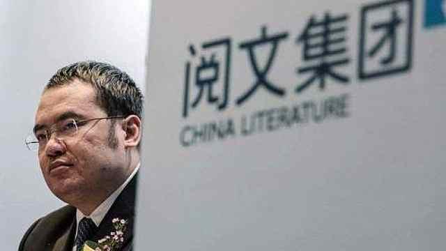 阅文集团宣布CEO吴文辉离职,腾讯副总裁程武接任