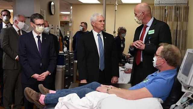 美国副总统彭斯访问医院没戴口罩:我定期接受病毒检测