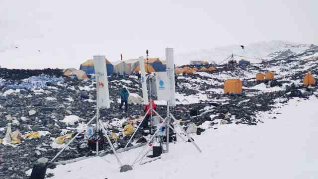 全球最高5G基站开通,首次实现5G覆盖珠峰峰顶