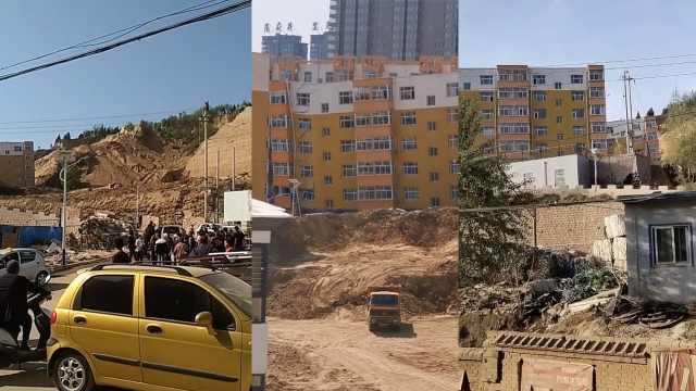 山西临县发生地质灾害6层楼房受损,无人员伤亡