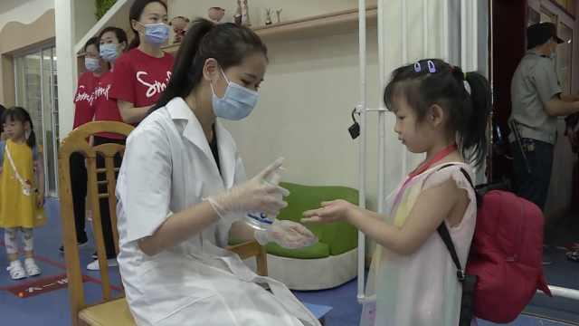 宜宾900余所幼儿园复课,分时段放学,家长笑开花:神兽归笼