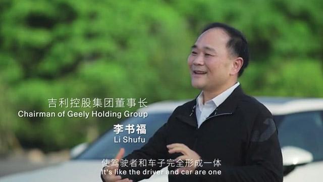 李书福:试驾极星2,让非专业司机开出了专业试驾员的感觉