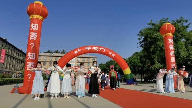 """满满仪式感!600名小学师生穿汉服返校,入校要过""""三道门"""""""