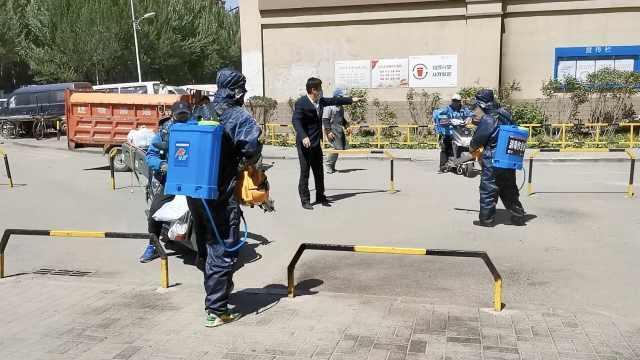 沈阳新增病例行动轨迹涉及饭店关门:已二次消杀,隔离14天