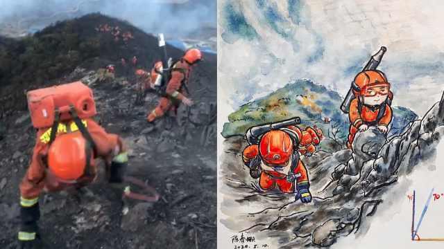 杭州全职妈妈手绘消防凉山攀70°悬崖扑火漫画:希望每次平安
