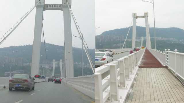 重庆万州长江二桥加固升级恢复通行,可受49吨货车60km/h撞击
