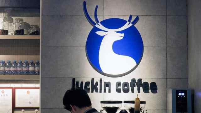 瑞幸二季度每天开10家新店,腾讯投资加拿大国民咖啡中国扩张