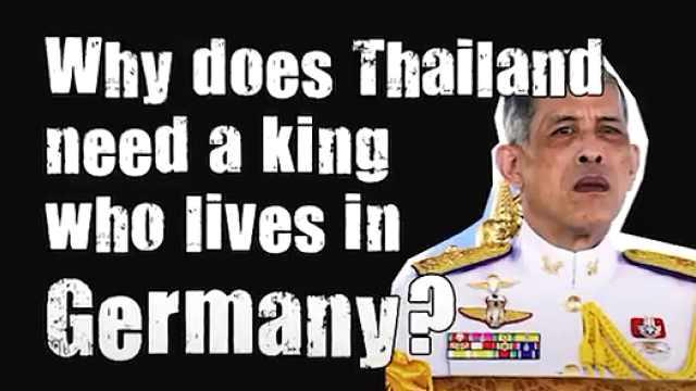 泰国王疫情期间长住德国豪华酒店,仅回国呆19小时,民众不满